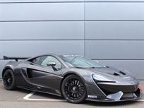 new-mclaren-570s-gt4---vat-qualifying