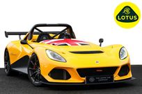 2016-lotus-3-eleven-road-legal