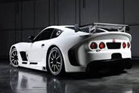 wanted-ginetta-g55-parts
