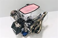 bmw-v8-p8609-formula-one---2009---dummy-engin