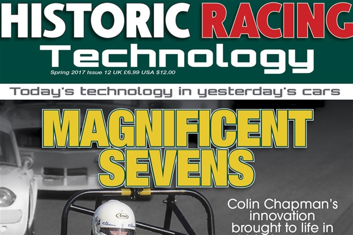 historic-racing-technology-subscription-offer