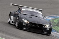 bmw-motorsport-parts-wanted
